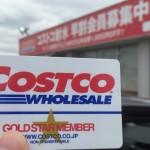 コストコ会員費【支払い方法と家族カードの作り方まとめ】カードを忘れても喧嘩不要の裏ワザとは?
