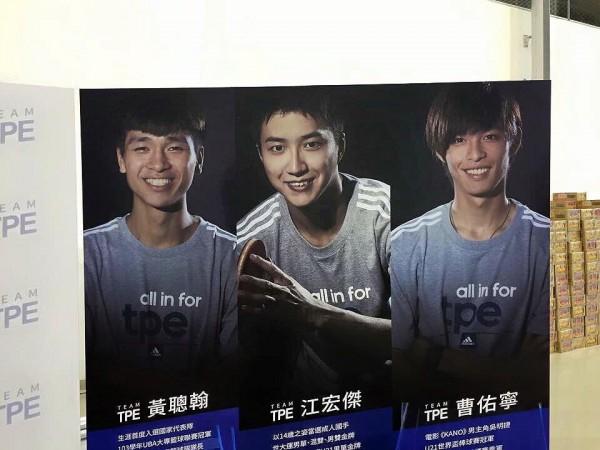 ジャンホンジエ 元カノ Wiki プロフィール イケメン