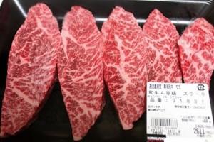 コストコ 京都 人気商品 肉
