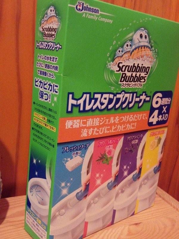 コストコ 札幌 人気商品 コスパ